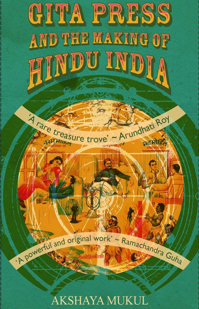 Gita Press and The Making of Hindu India by Akshaya Mukul