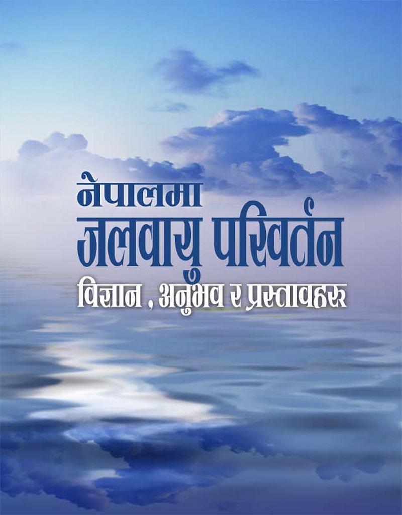 ISET Nepal Climate Change